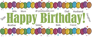 online birthday card free birthday cards for online friends family email