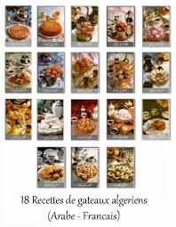 cuisine de chahrazed attractive cuisine de chahrazed 10 18 recettes de gateaux