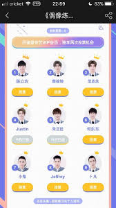 Vote Idol Idol Producer Voting Tutorial Lay Zhang Yixing Fans Amino