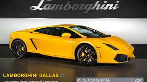 Lamborghini Gallardo Lp550 2 - 2013 lamborghini gallardo lp 550 2 giallo midas lt0986 youtube