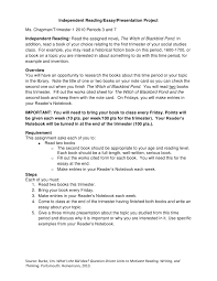 Technical Skills In Resume Examples by Resume Examples Technical Skills