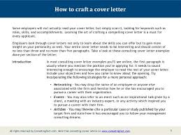 example cover letters hitecauto us