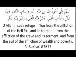 Seeking Hell Dua To Seek Protection From The Hell And Torment Of The Grave