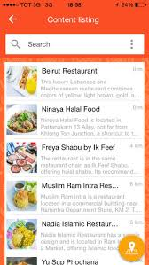 indian cuisine menu indian food in บน app store