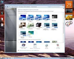 Windows 7 Loader V1 9 1 Daz Download Windows 7 Loader V1 8 2 Daz