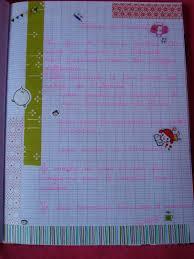 mon cahier de cuisine cahier de l amitié angé fée ça
