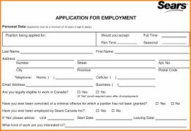 6 walmart jobs application army memo format