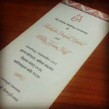 hindu wedding program bilingual programs letterpress wedding invitation
