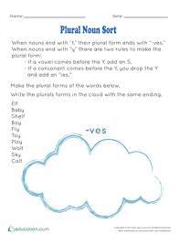building words worksheets u0026 free printables page 8 education com
