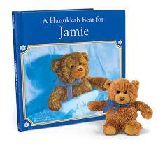 hanukkah book personalized hanukkah book and plus gift set