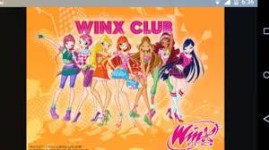 wings club short movie