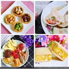 cuisine 馥s 60 樂天美食免費運 丞馥雪綿堡 吳媽水餃 每日優果果乾 艾薇夏威夷豆塔 歡樂