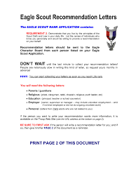 eagle scout recommendation letter template cover letter database