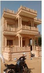 Jodhpur Home Design