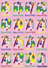 happy birthday card set happy birthday wrapping paper digital