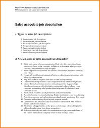 Sales Supervisor Job Description Resume by 9 Retail Manager Job Description Introduction Letter