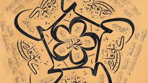 how to read arabic script calligraphy on vimeo