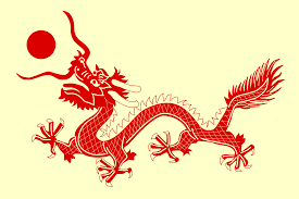 Image Chinese Flag File Proposed Reunified Chinese Flag Png Wikimedia Commons