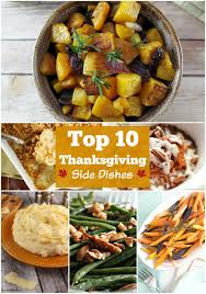 10 best thanksgiving side dishes