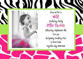 Birth Invitation Cards Birthday Invitation Card Kids Birthday Invitations New