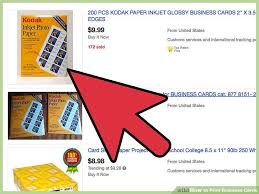 how to print business cards 8 steps with pictures wikihow
