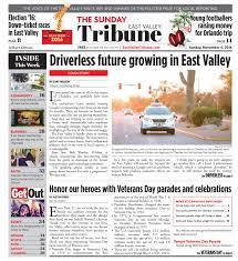 lexus pursuits visa platinum card east valley tribune gilbert edition nov 6 2016 by times media