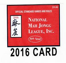 spirit halloween w2 national mah jongg league card printable best business template