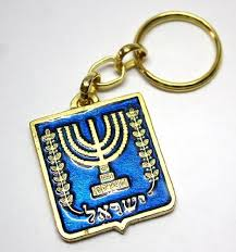 bar mitzvah gifts 255 best bar mitzvah gifts images on bar mitzvah rec