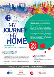 home design competition shows my journey my home