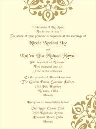 Wording For Catholic Wedding Invitations Misc Samples Misc Printed Text Misc Printed Samples
