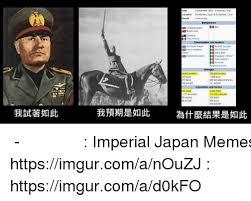 Japan Memes - 25 best memes about japan meme japan memes