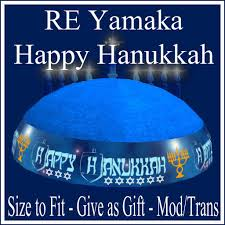hanukkah hat second marketplace re happy hanukkah yamaka hat on sale