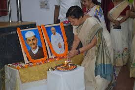 maharshi patanjali vidya mandir mpvm family celebrated gandhi