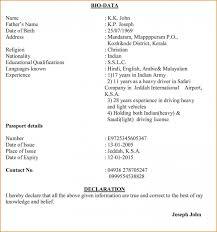 Diference Between Cv And Resume Cv Biodata Example Eliolera Com