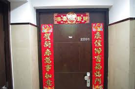 backyards decorations jumble imgp5760 chinese new year door how