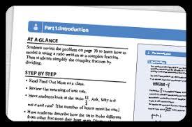 4th grade math lesson ready common mathematics