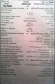mathematics 9th class past papers 2013 rawalpindi board