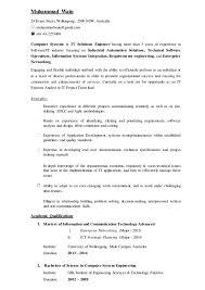 system integration engineer cover letter