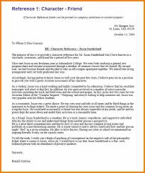 8 character reference letters resume reference