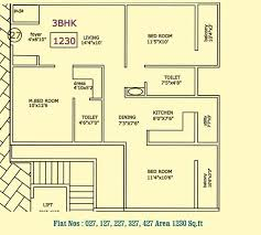 West Facing House Vastu Floor Plans Floor Plan Vaastu Hill View At Rr Nagar Bangalore Vaastu