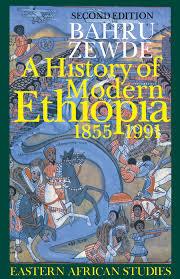 eastern african studies ohio university press swallow press