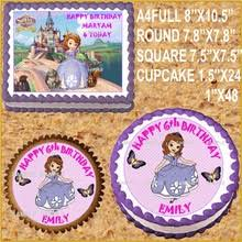compare prices custome princess sofia shopping buy