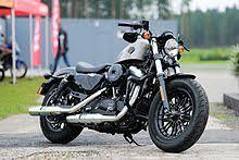 Harley Davidson 174 Seat Cover Harley Davidson Sportster Wikipedia