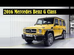 2009 mercedes g550 2016 mercedes g class this g550 price will start at 120 825