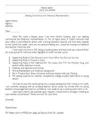 writing an awesome cover letter the letter sample
