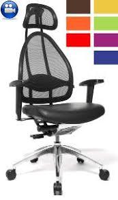 siege de bureau ergonomique fauteuil de bureau ergonomique siège et chaise de bureau