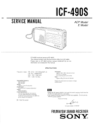 sony icf 490s service manual immediate download