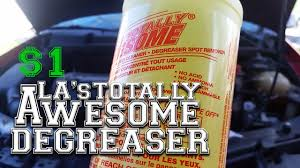 la awesome degreaser la s awesome engine degreaser best cleaner for 1