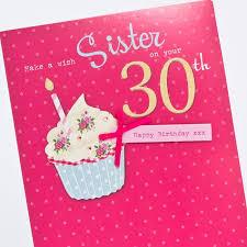 birthday cards for sister printable u2013 birthday card ideas