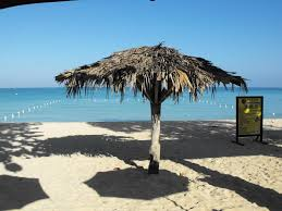 bar b barn beach hotel negril jamaica booking com